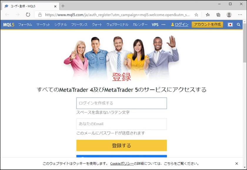 MQL5のウェブページサンプル