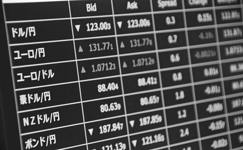 FXの円安・円高について1